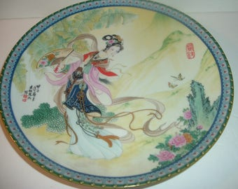 1985 Imperial Jingdezhen Red Mansion Lady Plate Number 1 First Issue