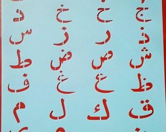 Arabic Stencils alphabet letter-One Sheet