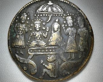 RAM DARBAR COIN From India. Original! Old&Rare
