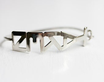 Silver Taken Bracelet, Marriage Bracelet, Wedding Bracelet, Silver Cuff Bracelet, Hook Bracelet, Word Bracelet, Taken