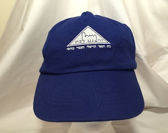 Blue Arabic Hat 90s