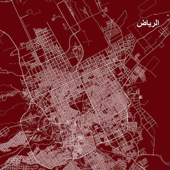 Riyadh Street Map Print Map of Riyadh City Street Map Saudi