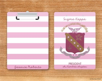 SK Sigma Kappa Striped Crest Sorority Personalized Clipboard