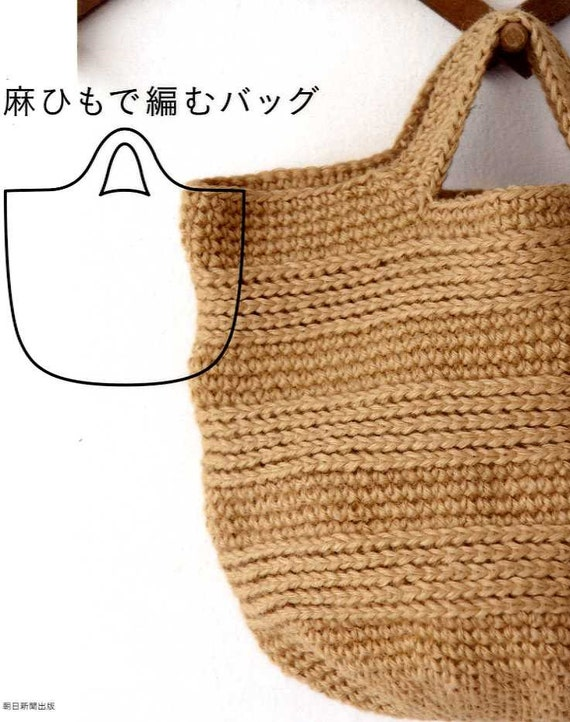 Hemp Rope Crochet Bags Japanese Craft Book From Pomadour24 On Etsy