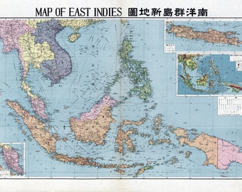 Map of East Indies; Japanese & English, 1948