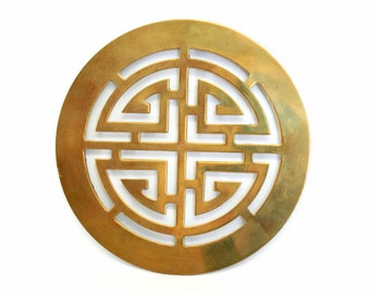 Vintage Brass Wall Hanging Featuring Chinese Longevity Symbol Within Circle