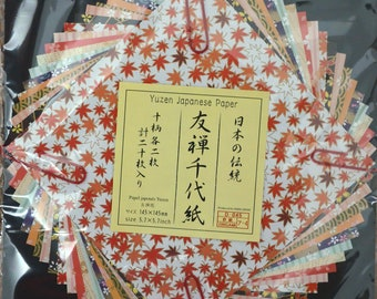 A Set of 20 Sheets Japanese Yuzen Origami Papers