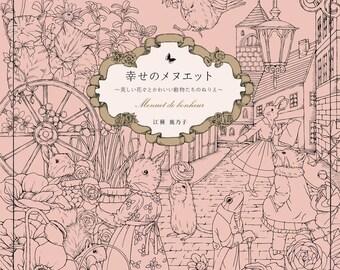 Menuet de bonheur Colouring Book by Kanoko Egusa - Shiawase no Minuet Menuet de bonheur Coloring Book Japan Edition
