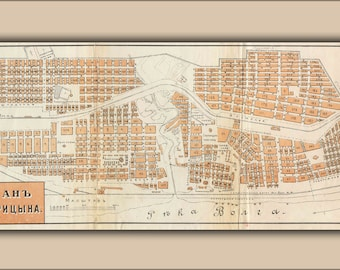 Poster, Many Sizes Available; Map Of Tsaritsyn, Russia In 1909 (Present Day Volgograd)