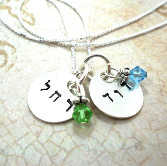 Hebrewe Name Necklace / Sterling Silver Discs / Custom Name Necklace / Personalized Gift / Mommy Necklace / Hand Stamped / Judaica