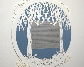 Twin Trees Meadow - Papercut Ketubah
