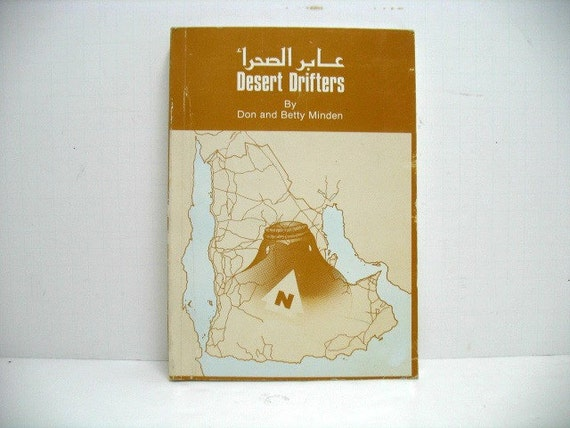 Desert Drifters by Don & Betty Minden, Private Press Book 1st Ed. 1986