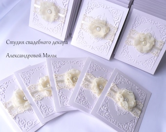 invitations de mariage, invitations de mariage, broche, Invitations de mariage « Exclusive »
