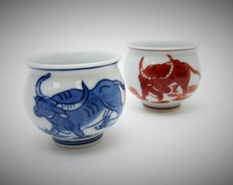 Guinomi Pair Sake cups.Cow.byGenuemon.Japanese Porcelain.Arita ware.Hand painted.#sak9.msjapan.