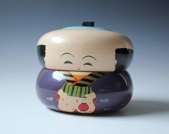 Vintage Japanese lacquered Asian lidded box - Dad's gift -  cute jewelry box - vanity room decor - office storage
