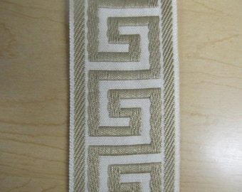 GREEK KEY flat trim 2.25 inch ivory/beige/tan