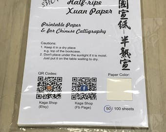 Printable Chinese Half-Ripe Xuan Paper