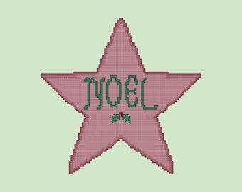 Christmas Star Cross Stitch pattern PDF Digital Download