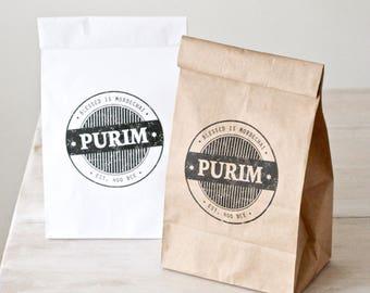 Purim 'Badge' Bags, Purim Packaging