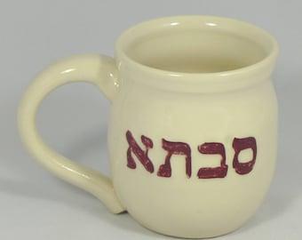 Kaffeetasse für Oma