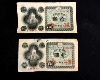 Currency money collectible banknote 10 Yen (1946) pair of two on sale collectibles