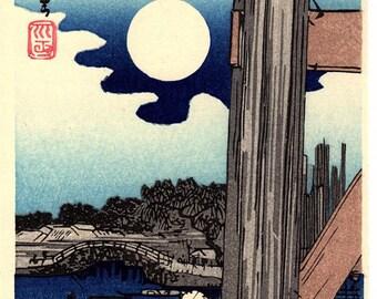 "Japanese Ukiyo-e Woodblock print, Ando Hiroshige, ""Summer Moon over Ryogoku"""