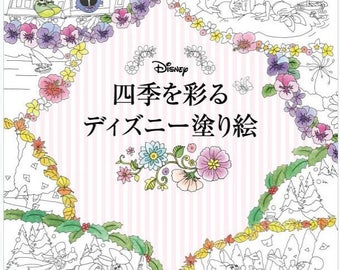 Disney Coloring Book Decorate the four Seasons Coloring Pages 四季を彩るディズニー塗り絵