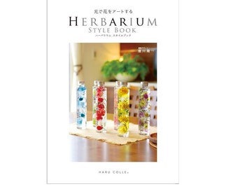 "Herbarium Book"" Herbarium Style Book"" 4990431537 Shipping from Japan"
