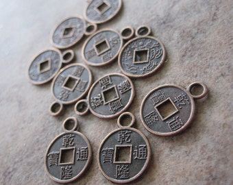 10  Antiqued Copper Pewter charms, 12x10mm Coin with Open Square - JD72