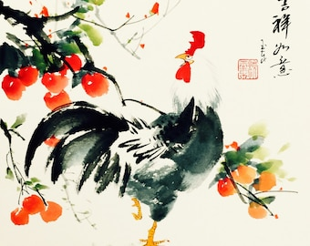 Rooster Print