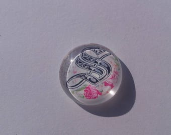 Calligraphy letter s 25 mm glass cabochons