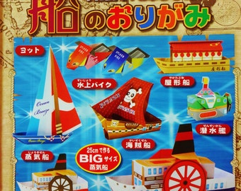 CLEARANCE SALE**** Origami paper -  Origami Boat Kit - Waterproof origami paper - Great for beginners - boys' origami paper