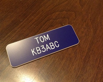Custom engraved name badge - one or two lines - perfect gift for ham radio enthusiasts!