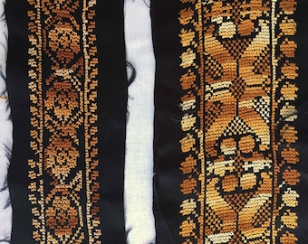 Vintage Earth Tones Bedouin Embroidery Textile Fabric | Ethnic Tribal Textile Crafting Quilting | Bohemian Boho Fabric Browns Ochre 2 Pieces