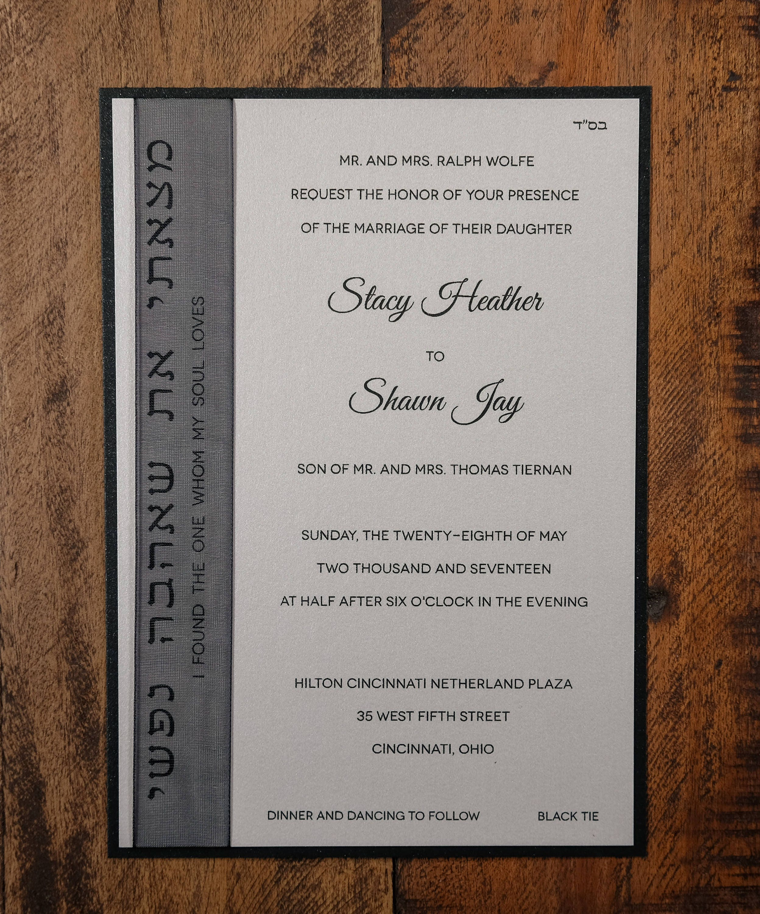Black Tie Invitation, Formal Invitation, Jewish Invitation, Black ...
