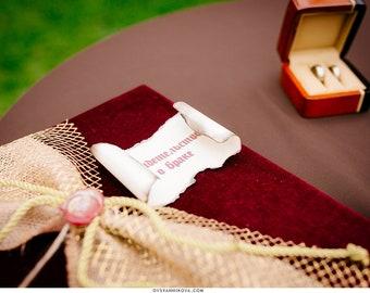 Vintage folder for marriage certificate, Folder for certificate, Burgundy Folder for marriage, Wedding certificate cover, Certificate holder