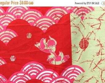 10% OFF - Love Ducks -  IKEA Trendig Cotton Fabric