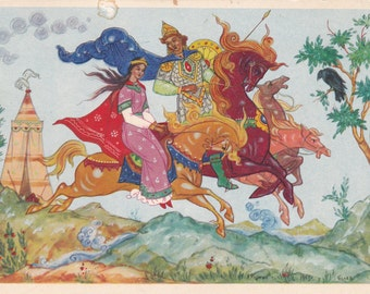 Mikhailo Kazarinov folk tale illustration / Vintage Soviet Postcard (1968) / Palekh, artist A. Kurkin