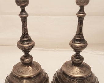 Pair of Silver Shabbos Candlesticks