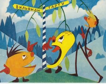 Unused vintage Estonian cartoon postcard with cartoon animals - Soviet Postcard from 60s
