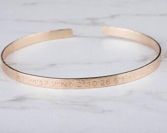 Engraving coordinate cuff,Silver or gold or rose gold Half Cuff Bracelet, Hammered Bar Bracelet, Meaningful Gift,Personalized bracelet