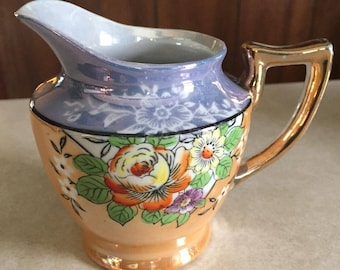 Vintage lusterware pitcher creamer. Made in Japan.