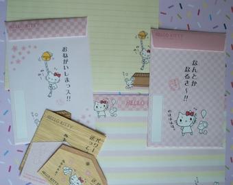 Hello Kitty Hiragana Letter Set