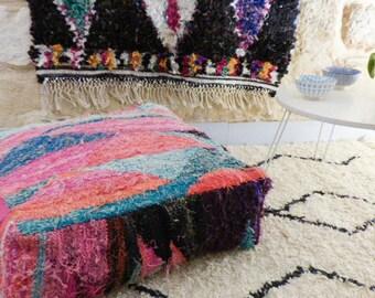 Moroccan boucherouite multicolor square pouf cover