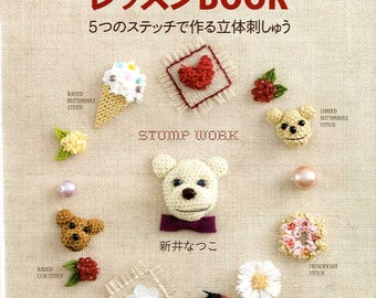 For Beginners! Stump Work Embroidery Entry Book - Japanese Craft Book