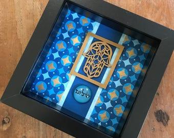 Shalom Mini Blessing Box-Ready to Ship