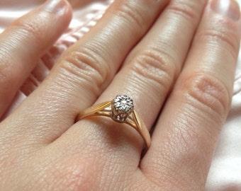 1940 engagement ring Etsy