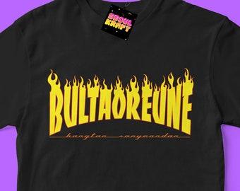 방탄소년단 BTS bultaoreune FIRE Kpop Bangtan boys Unisex Kpop T-shirt | bts kpop | bts | bts shirt
