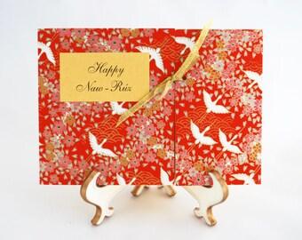 Nawruz card   Bahai greeting card (Japanese paper)   Bahai gifts