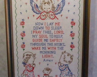 "Vintage embroidery, framed, ""Now I lay me down to sleep"""